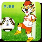 FIFA竞速