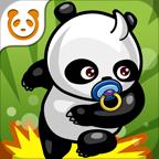 熊猫屁王2 HD