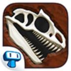 挖恐龙化石 破解版