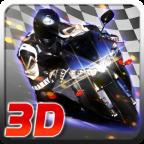 3D暴力摩托无限狂飙