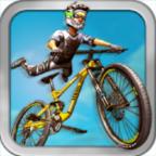 自行车短跑 破解版
