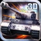 3D坦克争霸2-登录送S9